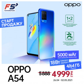 Oppo A54